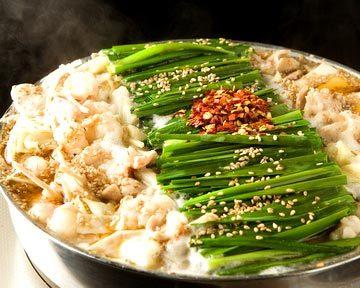 九州料理・もつ鍋 おおやま アミュプラザ長崎店