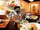 創作日本料理 「伴菜」