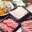 琉球居食家 海牛