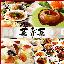 中華料理 菜香菜新宿店
