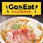 博多魚鮮水産中洲店 ‐活イカとはかた地どり‐