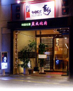 Yoshimura image