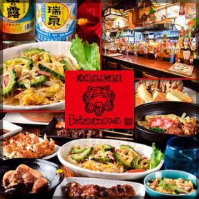 沖縄風居酒屋 絆 image