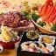 レストラン ラグーン(福岡サンパレス ホテル&ホール)