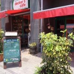decker's cafe image