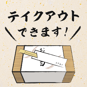 炭焼牛たん 東山 福岡天神店