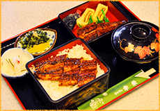 うなぎの幸栄 大道店 image