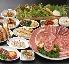 焼肉専門店 韓国家庭料理 韓国館