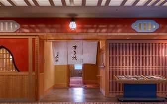 人形町 今半 JR博多シティ店 image