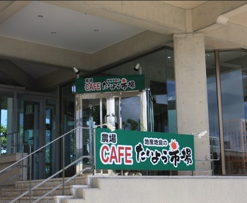 Self-Service CAFE たいよう市場 image