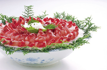 Ryuusensou image