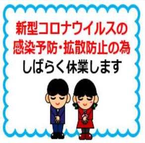 フリースタイル居酒屋 BARON 福岡天神店