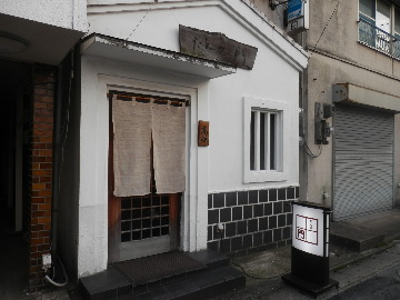 たんや門 image