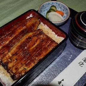 Wadahei Okinawaonnasonten image