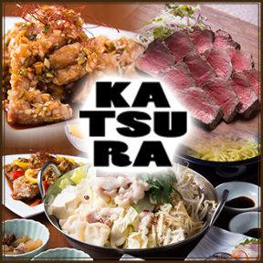 Dining KATSURA