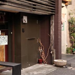 創作和食の店 七八