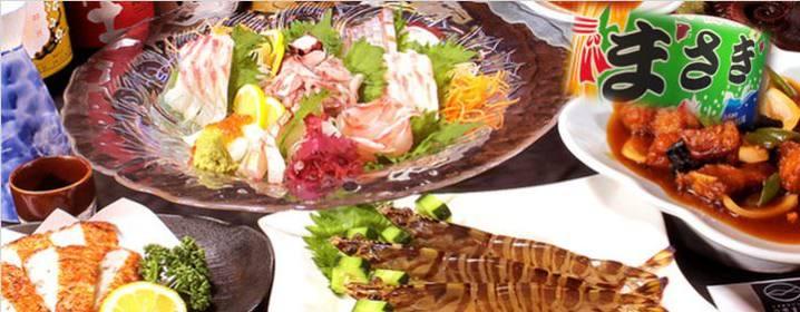 Sakanaya Masaki image