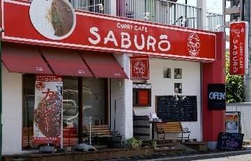 SABURO image