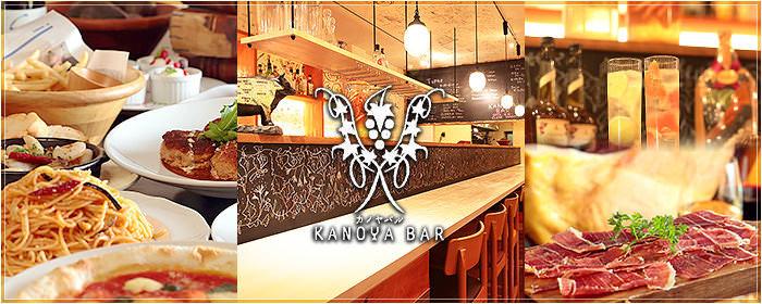 カノヤバル image
