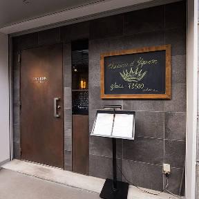 PETROS-Wine Bar&Dining-(ペトロス) image