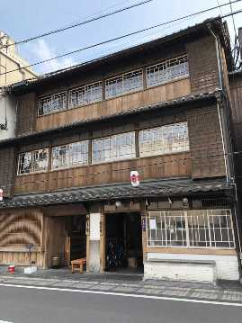 うなぎ 竹屋 image