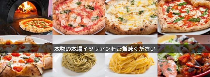Pizzeria Da Gino 白山店 image