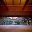 昭和の森 車屋