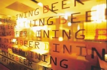BEER DINING 銀座ライオン 竹橋店