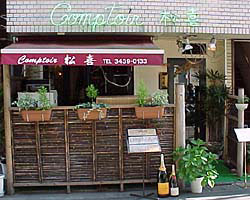 土井善晴さんと行く路線バスで美味しいグルメ旅!