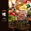 Foodiun Bar 一瑳新宿NSビル店