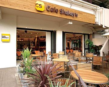 Cafe Shakey's