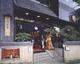 伊豆栄永田町店
