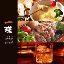 Foodiun Bar 一瑳新橋烏森口店