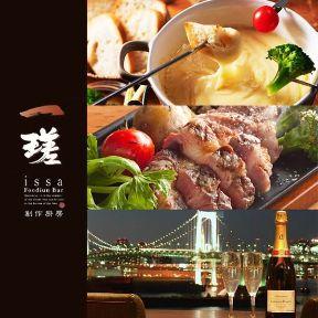 Foodiun Bar 一瑳アクアシティお台場店 image