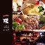 Foodiun Bar 一瑳藤沢店