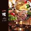 Foodiun Bar 一瑳いちご新横浜アリーナ通りビル店