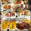 ニユートーキヨー ビヤレストラン田町センタービル店