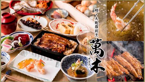 Yurugi image