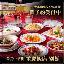 横浜中華街 重慶飯店別館 四川料理