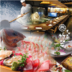 築地の日本料理店が考案したご飯のお伴を、にしおかすみこが絶賛