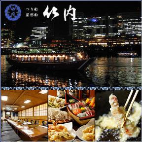 Takeuchi image