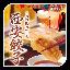 西安餃子海老名店