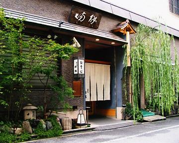 明治2年創業の「天ざる」「天もり」発祥の店 東京・日本橋の老舗そば店