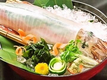 粋酔鮮魚店 源気丸 駒込店