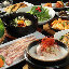 KOREAN DINING長寿韓酒房銀座店