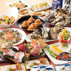 彩酒座(いろどりさかざ) 郷海 汐留店