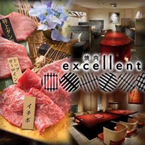 焼肉excellent 銀座店