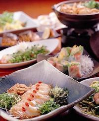 新宿もつ鍋
