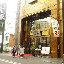 横浜中華街 菜香新館