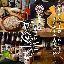 練り屋 文楽 和食・宴会・会席・記念日・誕生日・歓迎会・送別会・飯田橋・神楽坂・SHUN・飲み放題・個室・貸切